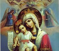 Сон Пресвятой Богородицы на месяц март