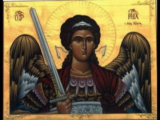 Молитва Михаилу Архангелу о защите