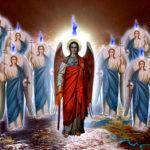 молитвы небесным силам
