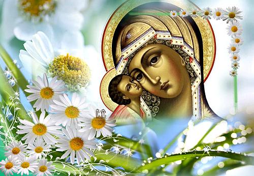 Сон Пресвятой Богородицы для чтения в мае