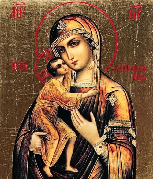 Молитвы Божьей Матери «Феодоровская»