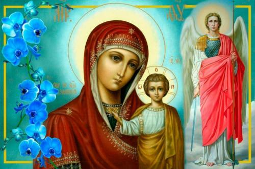 Сон Пресвятой Богородицы «Смерть Христова»